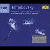 Trio - Tchaikovsky: Symphonic Poems, etc / Pletnev, et al
