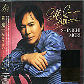 Shinichi Mori: Mori Shinichi Self Cover Album *