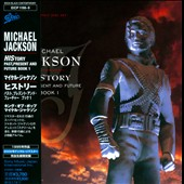 Michael Jackson: HIStory: Past, Present and Future, Book I [Digipak]