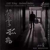 Liu Xing: Liu: Animal Suites