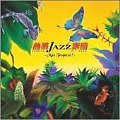 Tropical Jazz Big Band: IX Mas Tropical *
