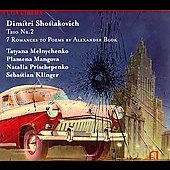 Shostakovich: Piano Trio No 2;  7 Romances to Poems by Blok