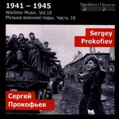 Wartime Music Vol. 18: Sergei Prokofiev: The Year 1941, suite Op. 90; Symphony No. 5, Op. 100 / Petersburg State SO, Alexander Titov
