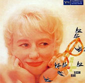 Blossom Dearie: Once Upon a Summertime [Limited Edition]