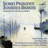 Prokofiev & Brahms: Concertos for Cello & Orchestra / Natalia Gutman, cello; Oleg Kagan, violin; USSR State Academic SO; A. Lazarev & E. Svetlanov, conductors