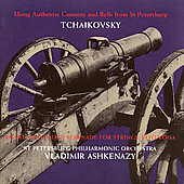 Tchaikovsky: 1812 Overture, Romeo & Juliet, Serenade For Strings