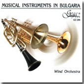 The Wind Orchestra in Bulgarian Music