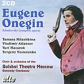 Tchaikovsky: Eugene Onegin [Complete] / Milas Bolshoi Theater Choir & Orchestra