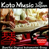 Zumi-Kai Original Instrumental Group: Koto Music of Japan [Legacy]