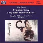 Chinese Composer Series - Ma Sicong: Symphony no 2, etc