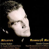 Miserere: Russian Orthodox Music