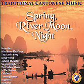 Lu Wei Kang: Spring, River, Moon, Night: Traditional Cantonese Music