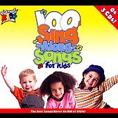 Cedarmont Kids: 100 Singalong Songs for Kids