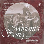 Miriam's Song