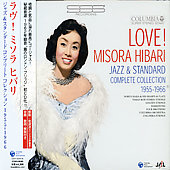 Hibari Misora: Jazz & Standard Complete Collection 1955-66