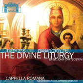Tikey Zes (b.1927): The Divine Liturgy of St. John Chrysostom for choir and organ / Cappella Romana