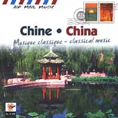 Various Artists: Air Mail Music: China, Vol. 2