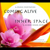 Amana/Krishnananda and Amana: Coming Alive & Inner Space [Digipak]