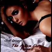 Aston Grey Project: The Chill Lounge