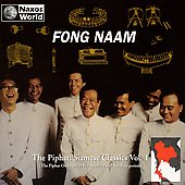 Fong Naam: The Piphat: Siamese Classics, Vol. 1