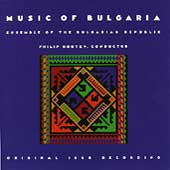 Bulgarian State Radio & Television Female Vocal Choir: Music of Bulgaria