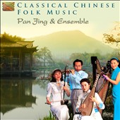 Pan Jing Ensemble/Pan Jing & Ensemble: Classical Chinese Folk Music