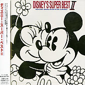 Various Artists: Disney Super Best Motion Picture Soundtrack