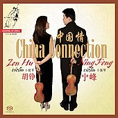 China Connection / Zen Hu, Ning Feng