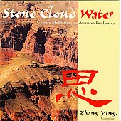 Zhang Ying: Ying: Stone Cloud Water