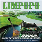 Limpopo: Oldies But Goodies, Goodies But Oldies