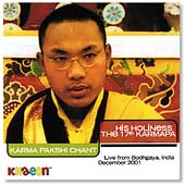 His Holiness the 17th Karmapa: Karma Pakshi Chant