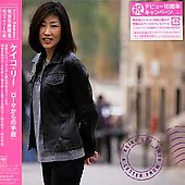 Keiko Lee: Letter from Rome