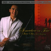 Steve Siu: Somewhere in Time: Steve Siu at the Steinway