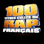 Various Artists: 100 French Rap Cult Titles [Box]