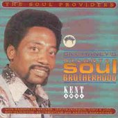 Various Artists: Bill Haney's Atlanta Soul Brotherhood