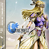 Game Music: Valkyrie Profile, Vol. 2: Silmeria