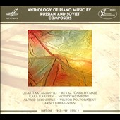 Anthology of Piano Music by Russian and Soviet Composers, Vol. 2