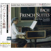 Bach: French Suites, Partita in b / Edith Picht-Axenfeld