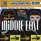 Various Artists: Middle East [Greensleeves] [PA]