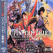 Original Soundtrack: Lupin The Third (Bye Bye Liberty)