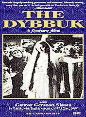 Dybbuk, The:  Liebgold / Liliana / Morewski [DVD]