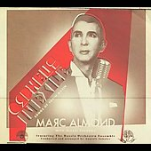 Marc Almond: Orpheus in Exile: Songs of Vadim Kozin