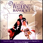 Mader: The Wedding Banquet [Original Soundtrack]