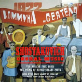 Shostakovich: Choral Music / Chorus of the Moscow Academy of Choral Arts