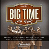 Various Artists: Big Time - Alter Heim - Then & Now