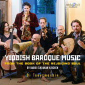 Rabbi Elkanan Kirchen: Yiddish Baroque Music / Di Tsaytmashin
