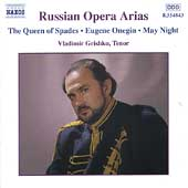 Russian Opera Arias / Vladimir Grishko, Kuchar, Sirenko