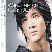 Lee-Hom Wang: Dream Again
