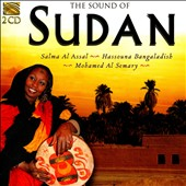 Salma Al Assal/Hassouna Bangaladish/Mohamed Al Semary: The Sound of Sudan