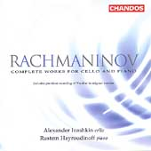 Rachmaninov: Complete Works for Cello / Ivashkin, et al